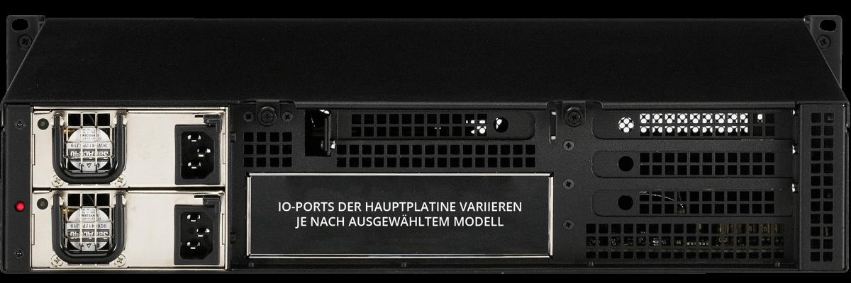 2U kurze Tiefe PC mit Redundant Netzteil