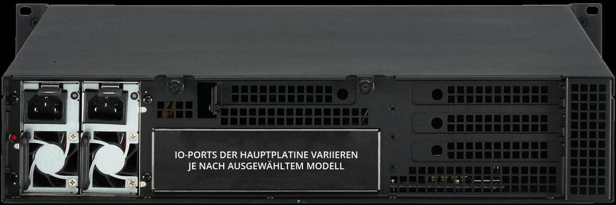 2U PC redundant Netzteil